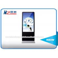 46 Inch Floor Standing Digital Signage Kiosk Lcd Advertising Player Optional Language