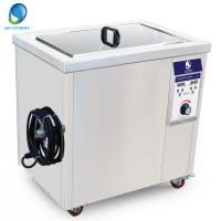 Large Industrial Ultrasonic Auto Parts Cleaner With Large Capacity , Low Noise