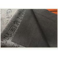 Wholesale Gray Knit Jacquard Fabric With Oracle Bone Inscriptions , Woven Jacquard Fabric from china suppliers