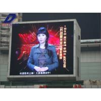 Buy cheap Shanghai LED AD Panel from wholesalers