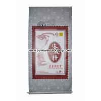 Wholesale Fully Printed BOPP Laminated Bags , Laminated Plastic Bags 25kg Load Capacity from china suppliers