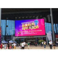 China Energy Saving Pioneer Outdoor Led Display Screen / Led Outdoor Display Board wholesale