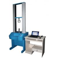 China Computer Control Tearing Strength Universal Testing Machine,UTM wholesale