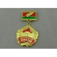 Brass Die Stamped Custom Medal Awards with Imitation Hard Enamel