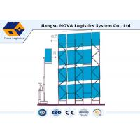 Wholesale Drink Industry Drive In Industrial Storage Racks from china suppliers