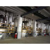 China Stainless steel chemical plant reactors , glass lining process stirred reactor wholesale