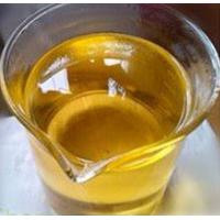 Buy cheap 3,4- Dimethoxyphenylacetone Pharmaceutical Raw Materials Light Yellow to Brown Liquid from wholesalers