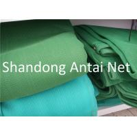 China ANTAI high quality plastic protective construction safety net wholesale