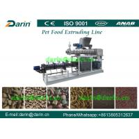 Quality Fish Pet Food Extruder production line , dog food maker machine for sale