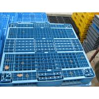 Wholesale Reinforced plastic pallet produced in China, 1100x1100x150mm reversible shape from china suppliers