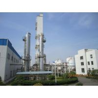 Automatic Control ASU Air Separation Plant Liquid Nitrogen Production Plant