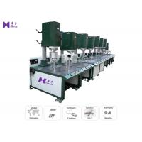 China 15Khz Frequency Automatic Rotary Welding Machine 4200W 2-6 Seconds / Pcs wholesale