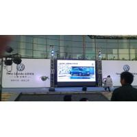 Wholesale Die Casting Aluminum Indoor Led Display Screen Smd Wall 300W/sqm from china suppliers