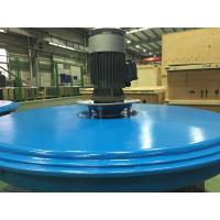 China High Efficiency Floating Surface Aerators , 1450 rpm Wastewater Aeration Systems wholesale