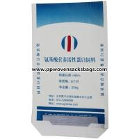 Printed Polypropylene Protein Feed Multiwall Paper Bags Wholesale for Cement Packaging