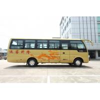 China Low Fuel Consumption Right Hand Drive Vehicle Star Minibus Petrol / Diesel wholesale
