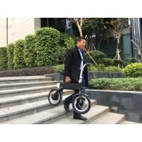 China two wheels  Electric folding  Bicycle  for adults with display screen wholesale
