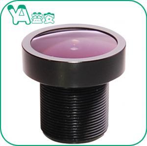 M12×0.5 Mount Car Camera Lens HD 3 Million Ultra Short For Car Driving Safe