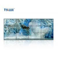 China 47 inch 3X4 wall mount LCD Video Wall Screens / Digital Video Display seamless 4.9mm wholesale