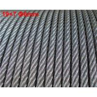 Wholesale Supply Rotation-resistang wire rope from china suppliers