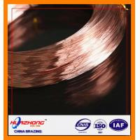 China Supply P Cu brazing alloy copper phosphorus brazing rod price bcup-2,phosphorus copper brazing rod copper wire ring stri wholesale