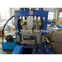 China Quick Interchangeable CZ Purlin Roll Forming Machine with Electronic Controller wholesale