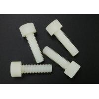 Wholesale Hex Socket M5 X 30 Cup Head Screws White Plastic PA 66 Flat Point UL94V-2 from china suppliers