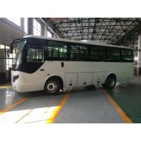 China Coach Low Floor Inter City Buses Long Distance Wheel Base Vehicle Transport wholesale