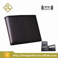 Newly carbon fiber genuine leather mens rfid wallet purse in hot selling