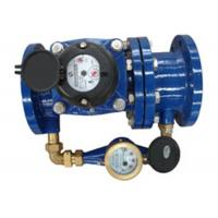 Wholesale DN250 Magnetic Dry Dial Water Meter Cast Iron Combination WoltmanType Water Meter For Irrigation from china suppliers