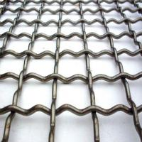 Wholesale Inconel Crimped Wire Mesh from china suppliers
