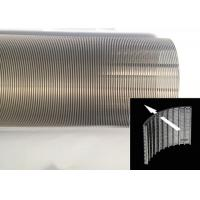 Wholesale Liquid Filtration Cylindrical Wire Wrapped Screen Small Diameter Durable from china suppliers