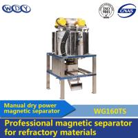 Quality Drum Magnet Self Cleaning Magnetic Separator Machine In Foshan for sale