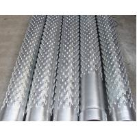 Wholesale Double Welded Bridge Slotted Screen/Bridge Slot pipe for water treatment from china suppliers