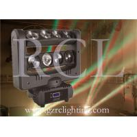 Wholesale Led Stage Moving Head Spider Light With 8 Head 10Watts RGBW LED moving head light from china suppliers
