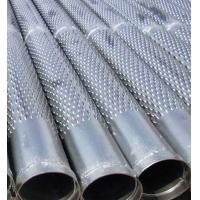 Wholesale water well sand filter bridge slot screen stainless steel sand filter from china suppliers