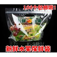 China Apple Storage Transparent Stand Up Zipper Bags Corrosion Resistance wholesale