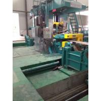 Wholesale Automatic Cold Reversible Rolling Mill 4 Hi 650mm AGC Screw Down Type from china suppliers