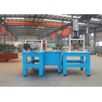 Punching machine Door liner breathing hole punching machine and cabinet liner punching machine