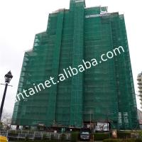 heavy duty plastic mesh / green HDPE Construction Plastic Safety Net