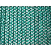 Wholesale Plastic Outdoor Garden Sun Shade Net , HDPE Green Farming Shading Nets from china suppliers
