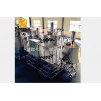 3000L Complete Industrial Brewing Equipment , Stainless Steel Commercial Beer Equipment