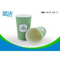 Wholesale Taking Away Hot Drink Paper Cups 16oz Large Volume With Water Based Ink from china suppliers