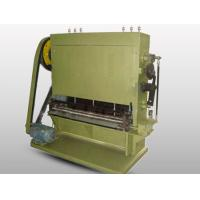 China Light Type Expanded Metal Machine wholesale