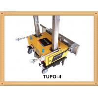 Buy cheap cement rendering machine from wholesalers