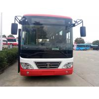 Buy cheap 7.3 Meter G Type Inter City Buses With 2 Doors And Lower Floor Vehicle from wholesalers