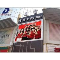 Buy cheap led display signs in Bar from wholesalers