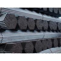 Quality ASTM A214 ASME SA214 Welded Carbon Seamless Steel Tubes GB9948 12CrMo 15CMo for sale
