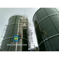 Waste Water Glass Fused Steel Tanks with  -5~ 77 Degree Fluid Temperature