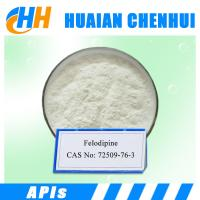 Wholesale Pharma raw materials Felodipine / CAS: 72509-76-3 from china suppliers